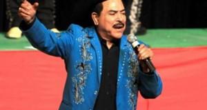 Lorenzo de Monteclaro cierra en Zacatecas el 2° Festival del Corrido