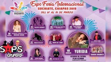 Expo Feria Internacional, Suchiate